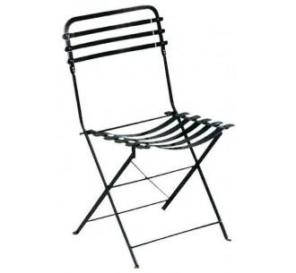 Ζαππείου πτυσσόμενη καρέκλα