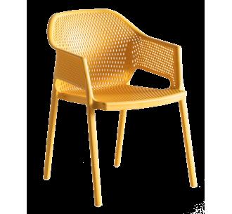 Minush πολυθρόνα