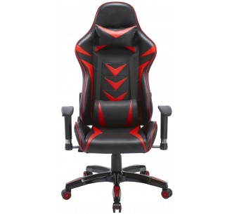 Gameland office armchair