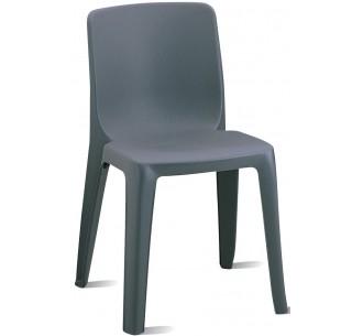 Denver καρέκλα